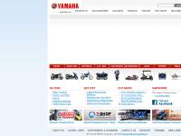 Yamaha Motor Australia | Motorcycles, Marine, Power Products and Golf.