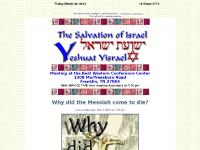 Congregation Yeshuat Yisrael Messianic Synagogue