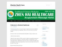 Zhenhai Health Care | Your Local TCM Health Specialist